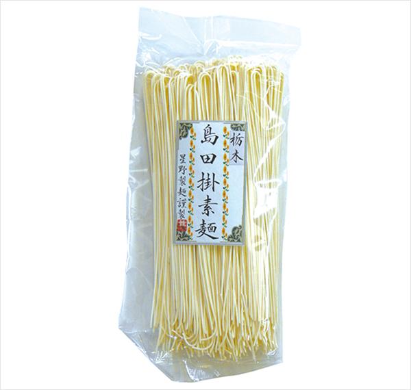 島田掛素麺